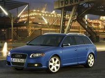 Audi S4 рестайлинг, 3 поколение, 09.2004 - 01.2008, Универсал