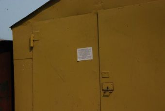 Владельцев гаражей просят в добровольном порядке освободить занимаемые земельные участки.