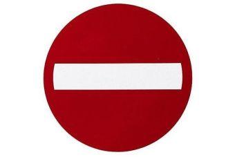 Ограничения будут действовать на улицах Николая Островского и Кирова.