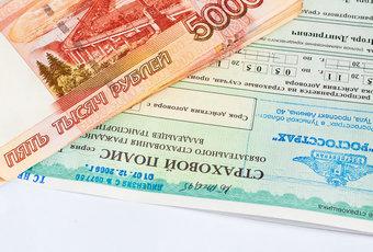 Страховые компании установили максимальную стоимость «автогражданки».