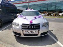 Audi A6, 2005