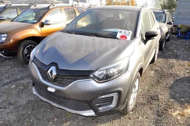 Renault Kaptur, 2018 год, 1 008 970 руб.