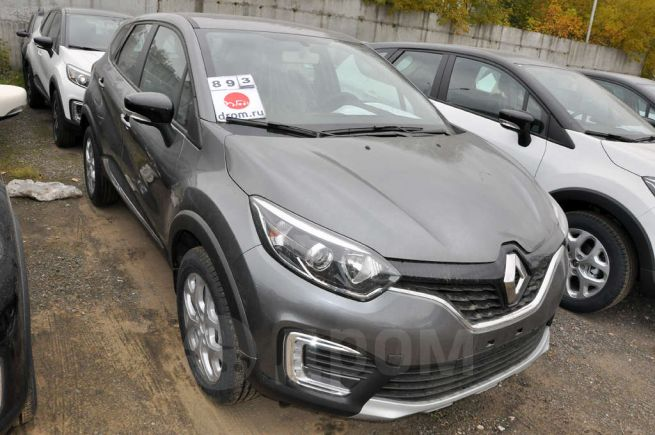 Renault Kaptur, 2018 год, 1 189 773 руб.
