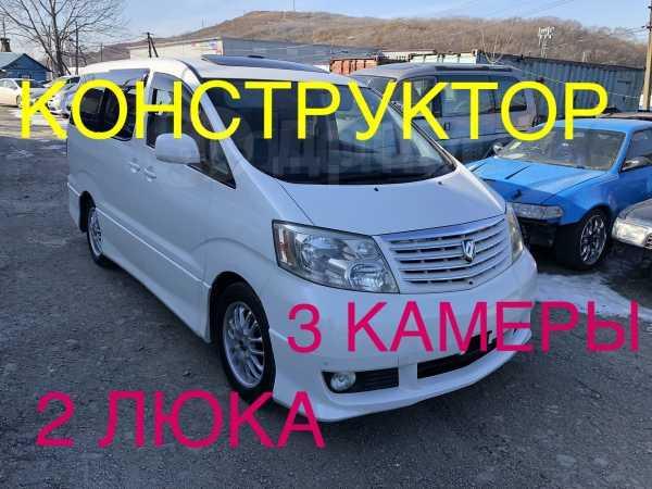 Toyota Alphard, 2005 год, 299 000 руб.