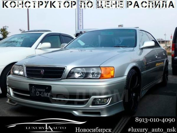 Toyota Chaser, 1999 год, 300 000 руб.