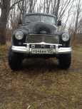 Прочие авто Иномарки, 1946 год, 500 000 руб.