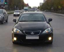 Нижневартовск IS250 2007