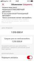 Toyota Camry, 2015 год, 1 215 000 руб.