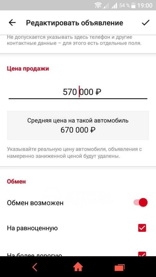 Toyota Isis, 2010 год, 600 000 руб.