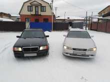 Северобайкальск C-Class 1995