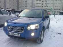Томск Freelander 2008
