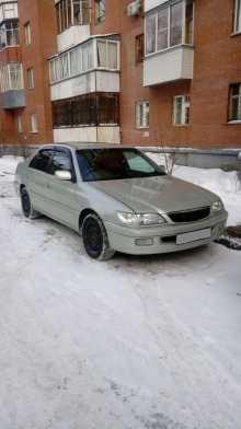 Новосибирск Corona Premio 2001