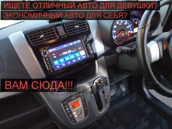 Subaru Stella, 2013 год, 455 000 руб.