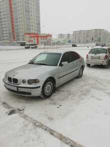 Новоалтайск 3-Series 2001