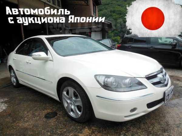 Honda Legend, 2007 год, 260 000 руб.
