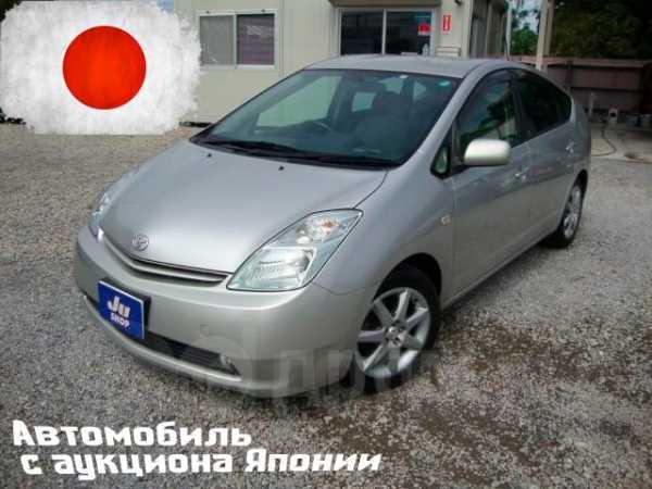 Toyota Prius, 2005 год, 240 000 руб.