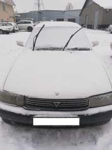 Новосибирск Vista 1993