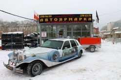 Пермь Town Car 1992