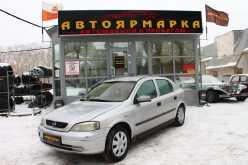 Пермь Opel Astra 1999