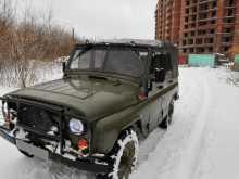 Новосибирск 3151 1991