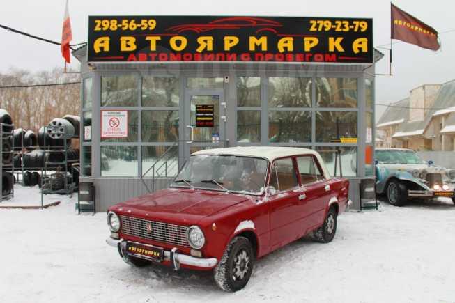 Лада 2101, 1974 год, 70 000 руб.