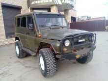Миасс 3151 2001