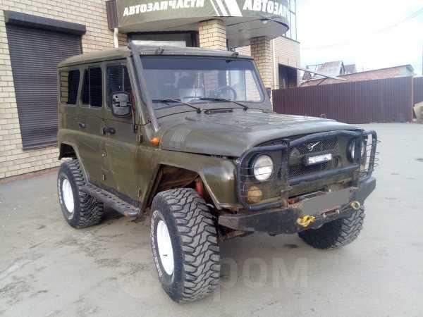 УАЗ 3151, 2001 год, 355 000 руб.