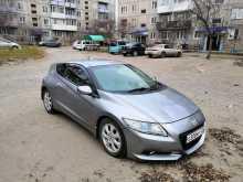 Минусинск CR-Z 2010