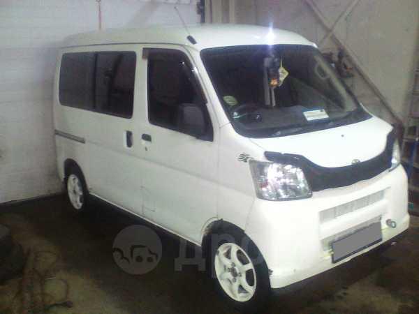 Daihatsu Hijet, 2006 год, 285 000 руб.