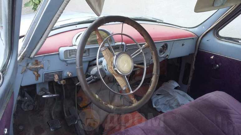 ГАЗ 21 Волга, 1962 год, 50 000 руб.
