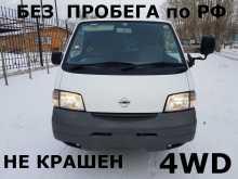 Улан-Удэ Vanette 2012