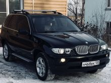 Черемхово X5 2006
