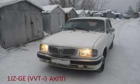 Новосибирск 3110 Волга 1999