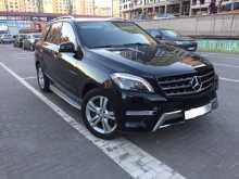 Воронеж M-Class 2013