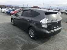 Находка Prius a 2014