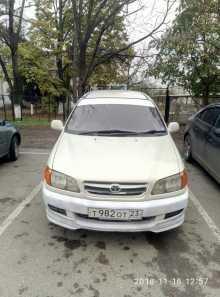 Краснодар Ipsum 1999