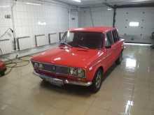 Новосибирск 2103 1976