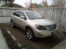 Анапа RX330 2004