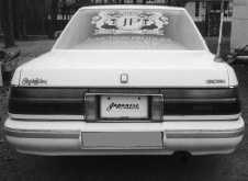 Находка Crown 1991
