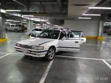 Иркутск Mark II 1989