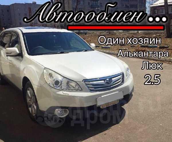 Subaru Outback, 2009 год, 900 000 руб.