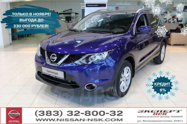 Nissan Qashqai, 2018 год, 1 604 000 руб.