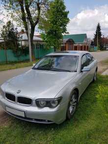 BMW 7, 2002 г., Краснодар