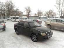 Новосибирск CK 2006