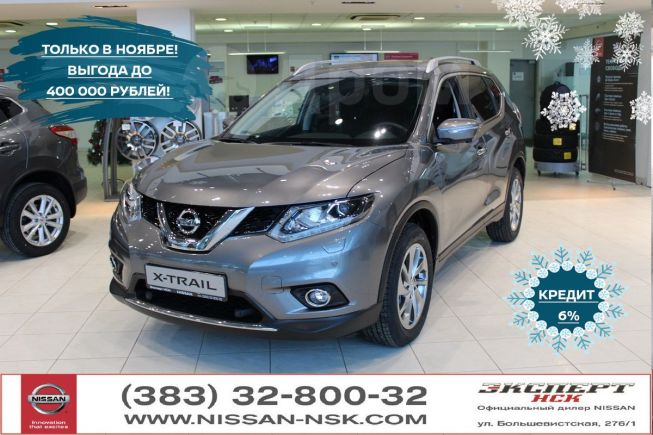 Nissan X-Trail, 2018 год, 1 667 000 руб.