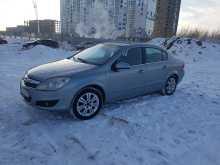 Барнаул Astra 2010