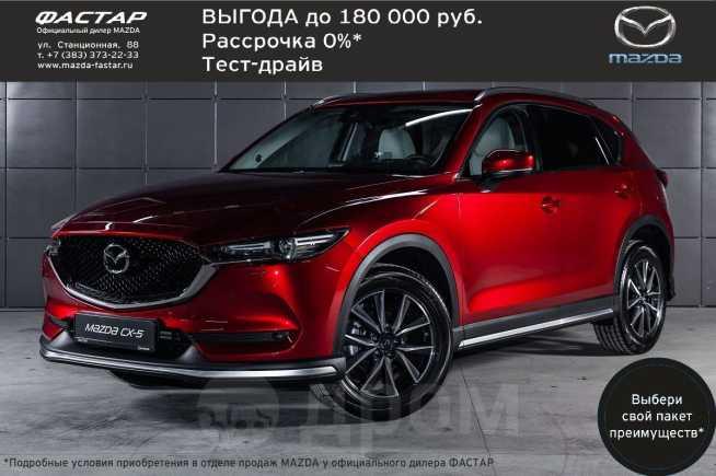 Mazda CX-5, 2018 год, 2 448 280 руб.