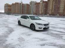 Омск Accord 2013