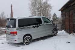 Райчихинск Touring Hiace 1999