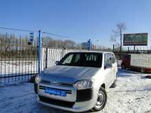 Хабаровск Succeed 2014